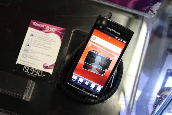Specphone Commart X'Gen 2011 688