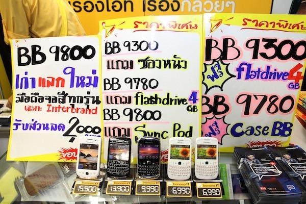 Specphone Commart X'Gen 2011 692