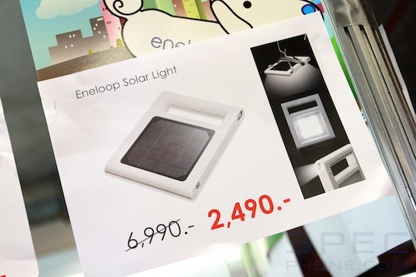 Specphone Commart X'Gen 2011 704