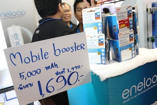 Specphone Commart X'Gen 2011 705