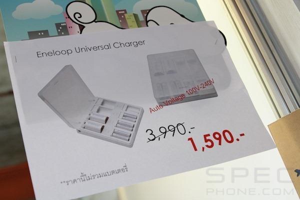 Specphone Commart X'Gen 2011 708