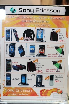 Specphone Commart X'Gen 2011 712