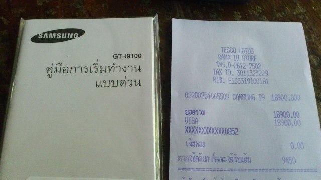 T10774092 22