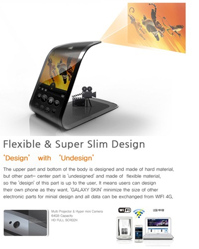 android_flexi14