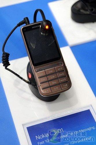 Nokia C3-01.5 อวดโฉมแล้ว!!! กับมือถือตระกูล S40 ที่เป็นฟีเจอร์โฟน ความเร็วซีพียู 1GHz หน้าจอทัชกรีน