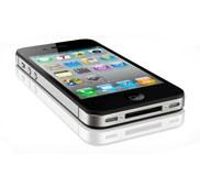 [ลือ] Apple สั่งผลิต iPhone 5s จาก Pegatron 15 ล้านเครื่อง !!!