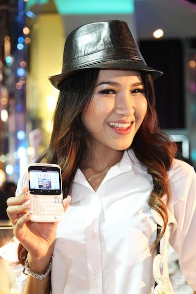 2011 8 4 HTC Cha Cha 13