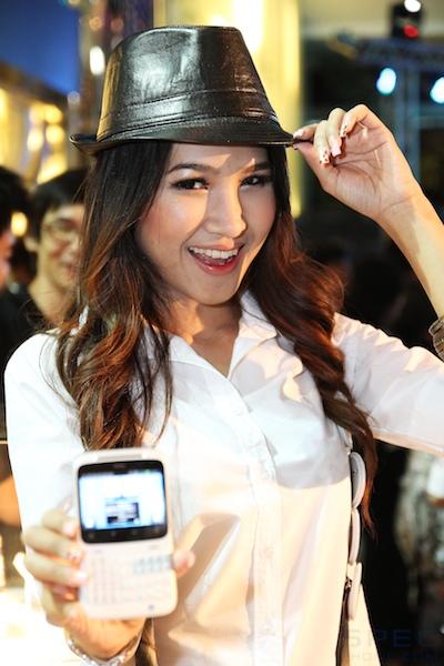 2011 8 4 HTC Cha Cha 15