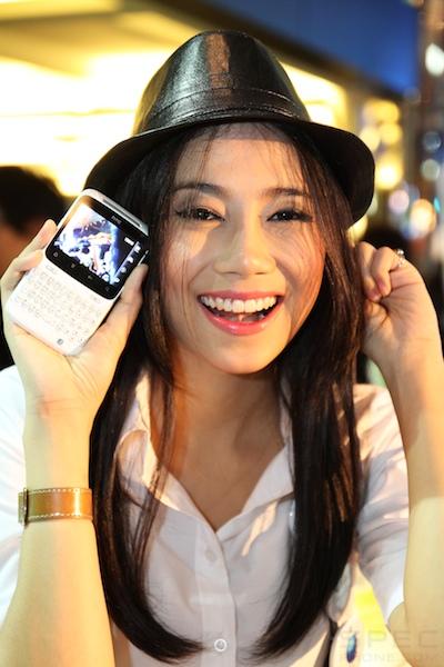 2011 8 4 HTC Cha Cha 16