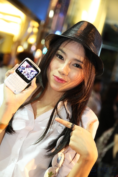 2011 8 4 HTC Cha Cha 18