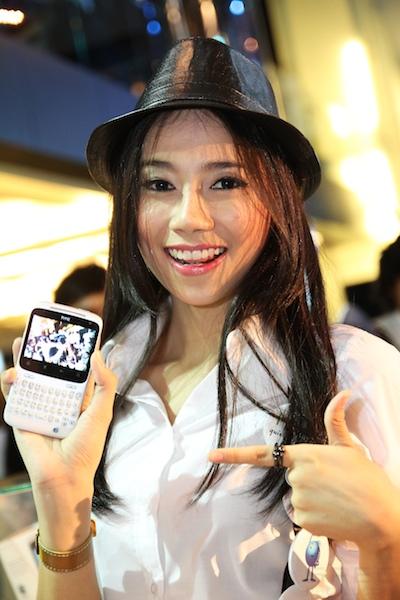 2011 8 4 HTC Cha Cha 19