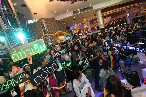 2011 8 4 HTC Cha Cha 27