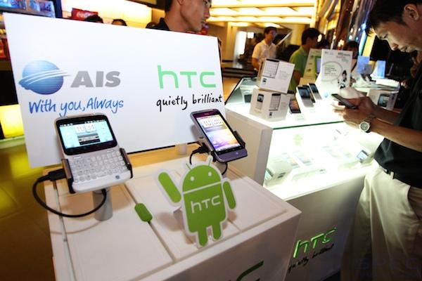 2011 8 4 HTC Cha Cha 3