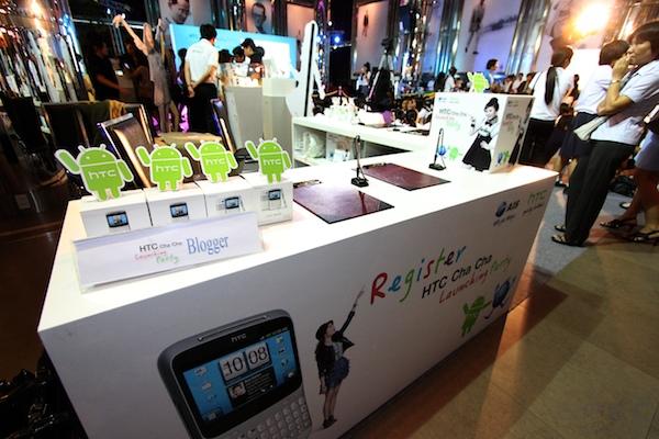 2011 8 4 HTC Cha Cha 6