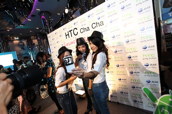2011 8 4 HTC Cha Cha 8