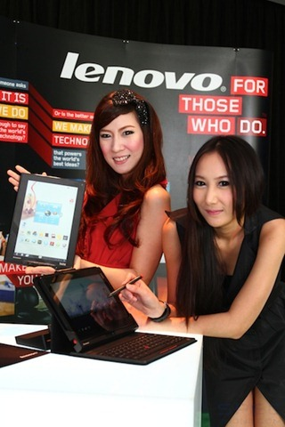 Lenovo ThinkPad Tablet - Ideapad K1 12