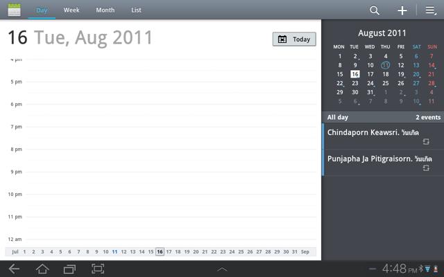 calendarday