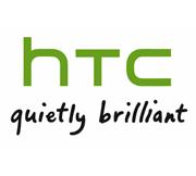 HTC เตรียมจัดงานที่ London เร็วๆนี้… หรือว่าจะเปิดตัวมือถือใหม่ !!