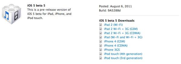 Apple พร้อมปล่อย iOS 5 beta 5 เพื่อให้นักพัฒนาใช้ทดสอบแล้ว