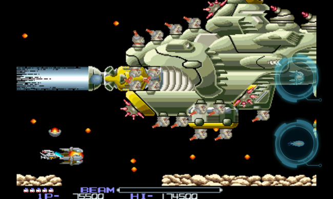 r-type-android-2