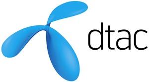 CAT บอกไม่ได้ระงับสัญญาณ 3G ของ DTAC เเค่ห้ามใช้เชิงการค้า  เเต่ DTAC ยันไม่ได้รับจดหมาย
