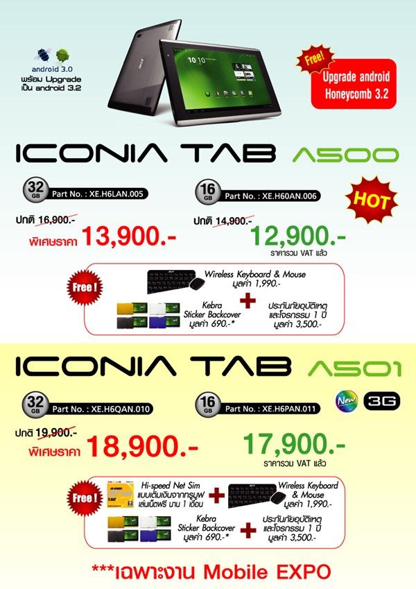28-09-2011-iconia-tab-a500-501