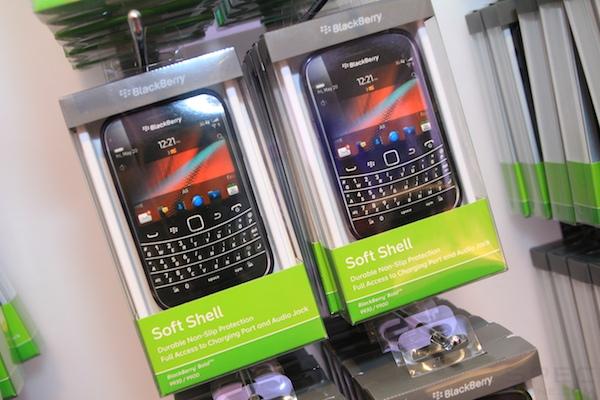 BlackBerry Store 32