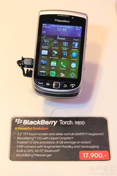 BlackBerry Store 47