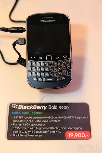 BlackBerry Store 48