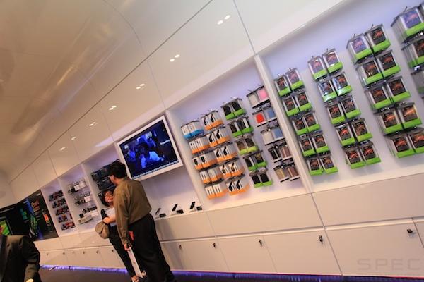 BlackBerry Store 9