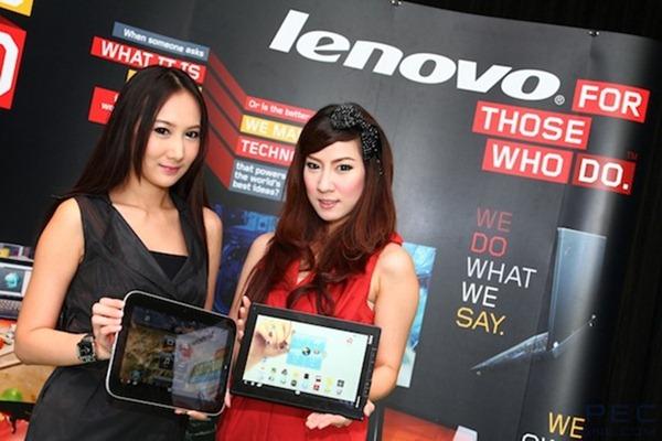 Lenovo ThinkPad Tablet - Ideapad K1 8