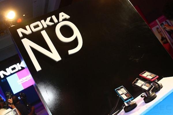 Nokia N9 Opening 2