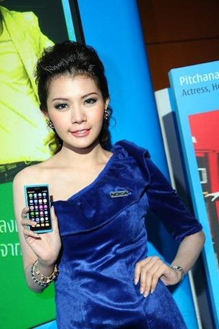 Nokia N9 Opening 58
