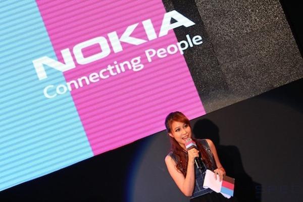 Nokia N9 Opening 6