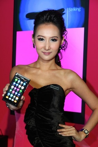 Nokia N9 Opening 67
