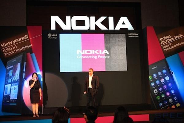 Nokia N9 Opening 9