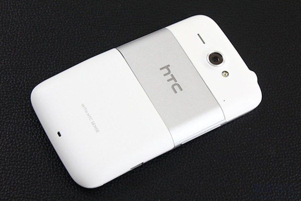 Review HTC Cha Cha 21