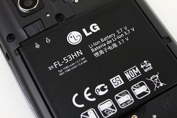 Review LG Optimus 3D 19