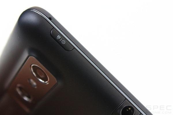 Review LG Optimus 3D 9