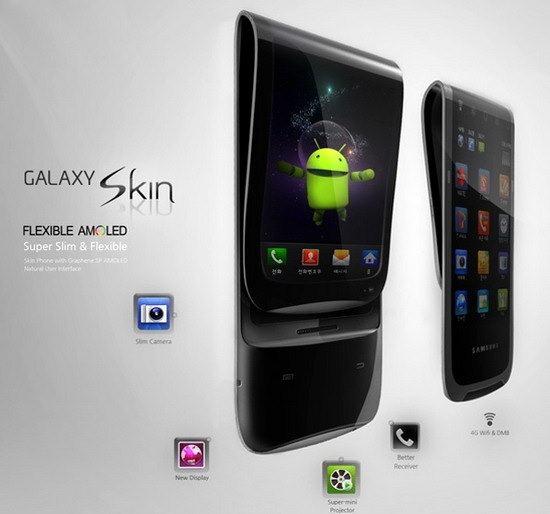 ลือกันว่าสมาร์ทโฟนงอได้ Galaxy Skin จะมาแน่ ปี 2012