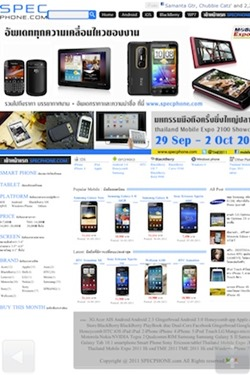 Sanook Browser 10