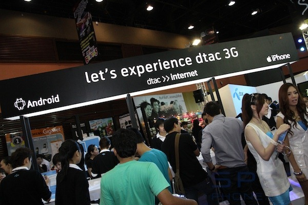 Specphone Commart XGen 2011 585