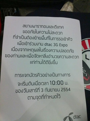 T11018914-2