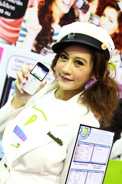 Thailand Mobile Expo Showcase 2011 Pretty1 12