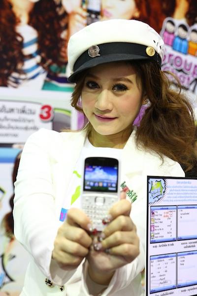 Thailand Mobile Expo Showcase 2011 Pretty1 13