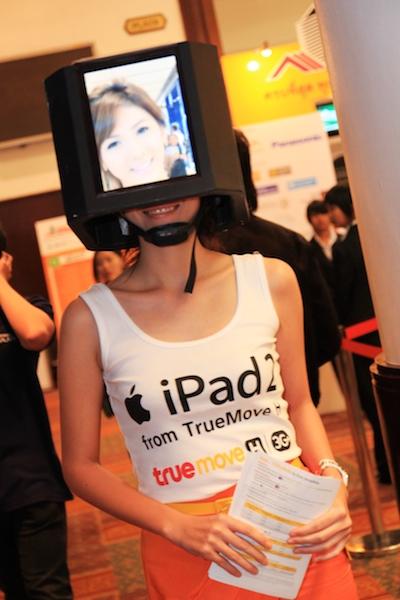 Thailand Mobile Expo Showcase 2011 Pretty2 2