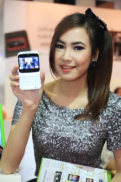 Thailand Mobile Expo Showcase 2011 Pretty2 20