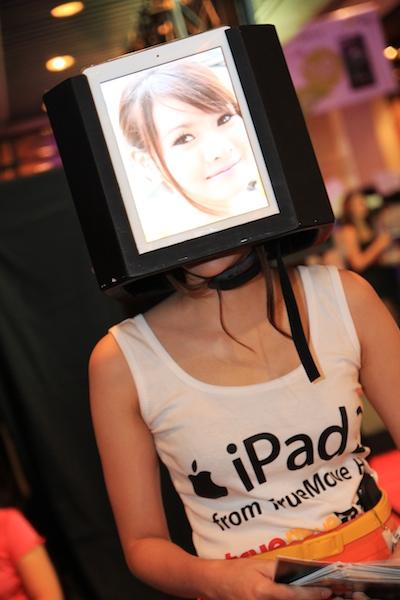Thailand Mobile Expo Showcase 2011 Pretty2 4
