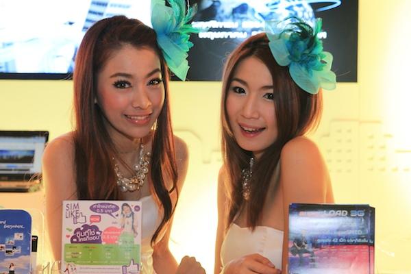 Thailand Mobile Expo Showcase 2011 Pretty2 44