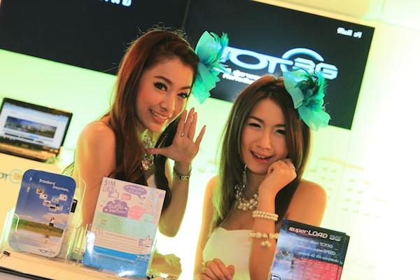 Thailand Mobile Expo Showcase 2011 Pretty2 45
